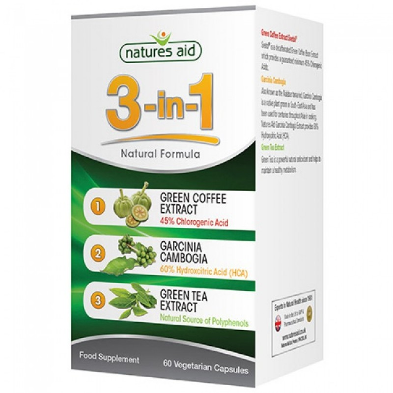 3-in-1 Natural Formula 60 κάψουλες - Natures Aid / Λιποδιαλύτης