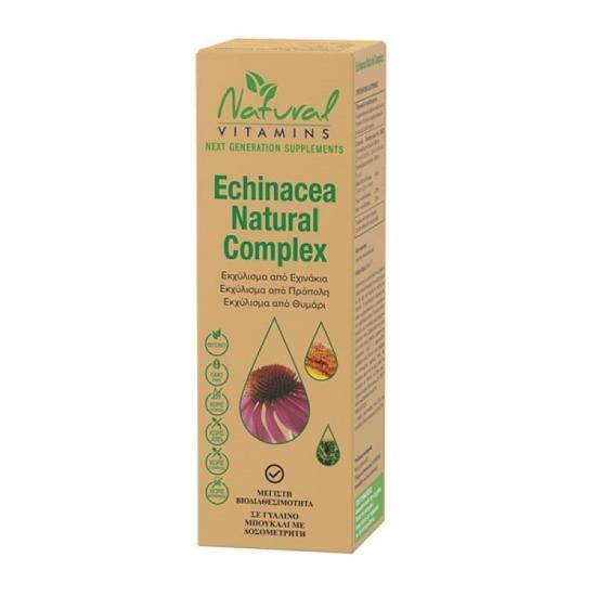 Natural Vitamins Echinachea + Propolis C