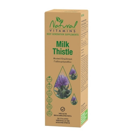 Natural Vitamins Milk Thistle 50ml