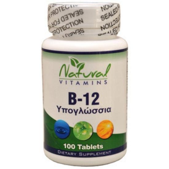 Natural Vitamins B-12 - 1000 mcg (methyl