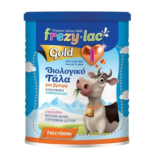 Frezylac Gold 1 Βιολογικό Γάλα 400gr