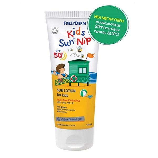 Frezyderm Kids Sun Nip Αντηλιακό Γαλάκτωμα SPF50 175ml