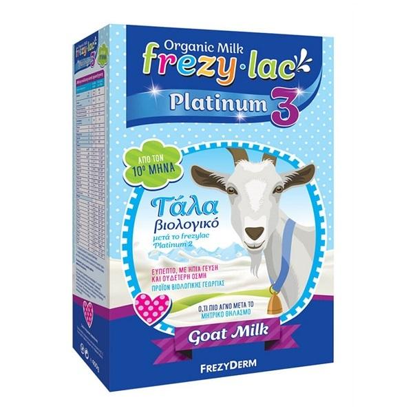 Frezylac Platinum 3 Βιολογικό Γάλα Κατσίκας 400gr