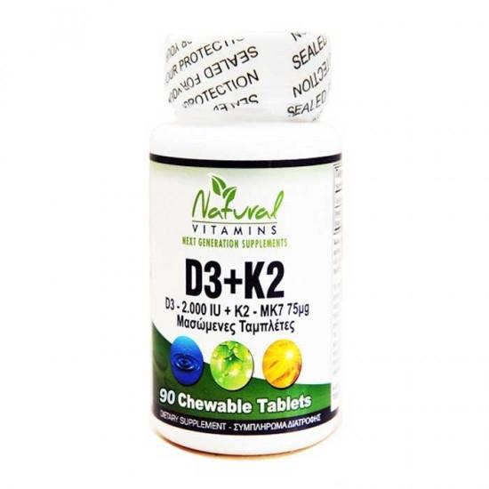 Natural Vitamins D3 (2000 IU) + K2 (Mk7-