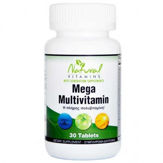 Natural Vitamins Mega Multi - Πολυβιταμί