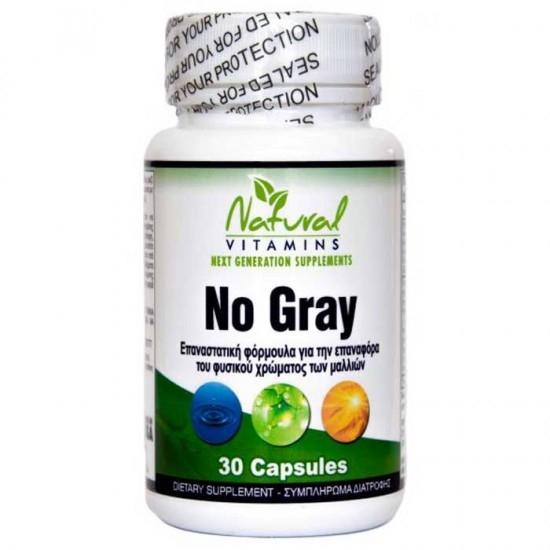 Natural Vitamins No Gray - Επαναφέρει το